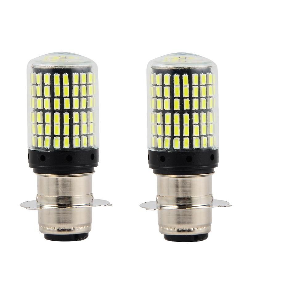 2PCS LED Headlight Bulb For Yamaha YFM200 YTM200 YFS200 Blaster 200 83-85 88-02