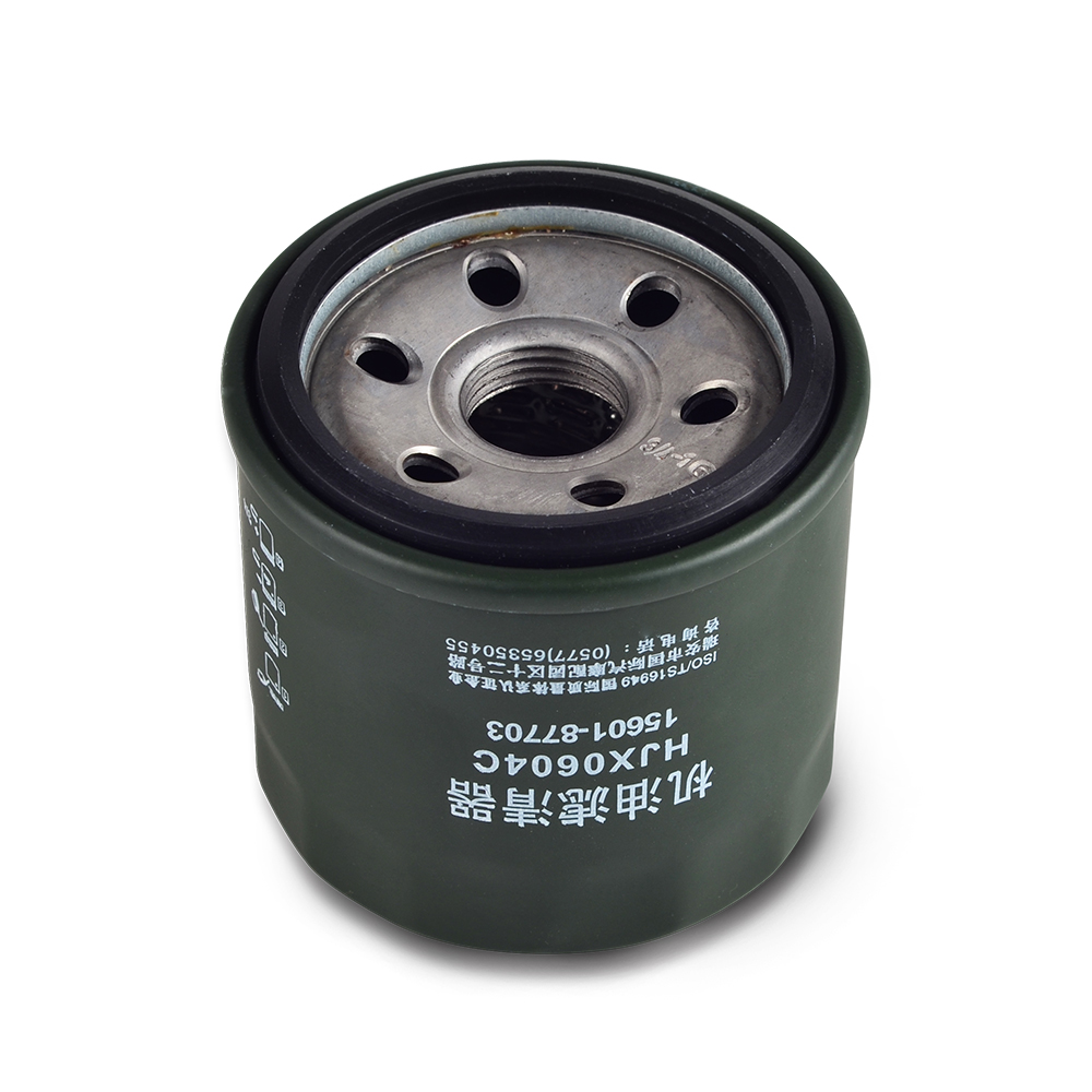 1x New Oil Filter For Kazuma Jaguar 500cc 250cc 750cc Atv